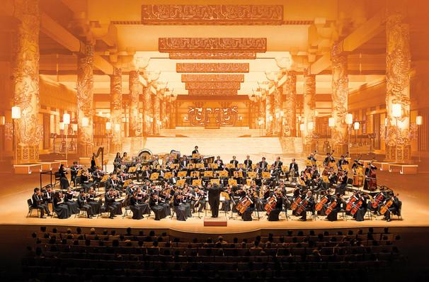 Boston Symphony Hall Boston Ma Shen Yun Symphony